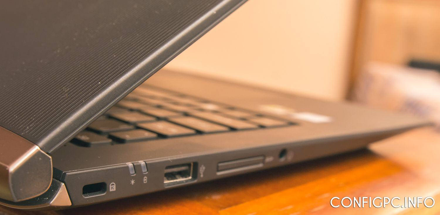 laptop-acer-lateral